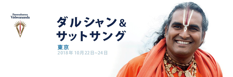 BMJ-banner-twitter-j