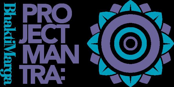 プロジェクト・マントラ